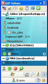 5 4 3 2 1 qip infium\\2010