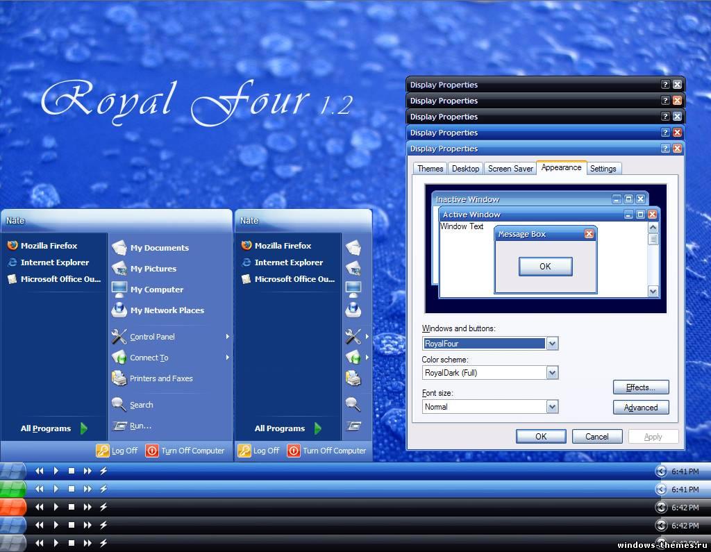 Темы для Windows XP - Оформление Windows - - iPicture: ipicture.3dn.ru/load/7